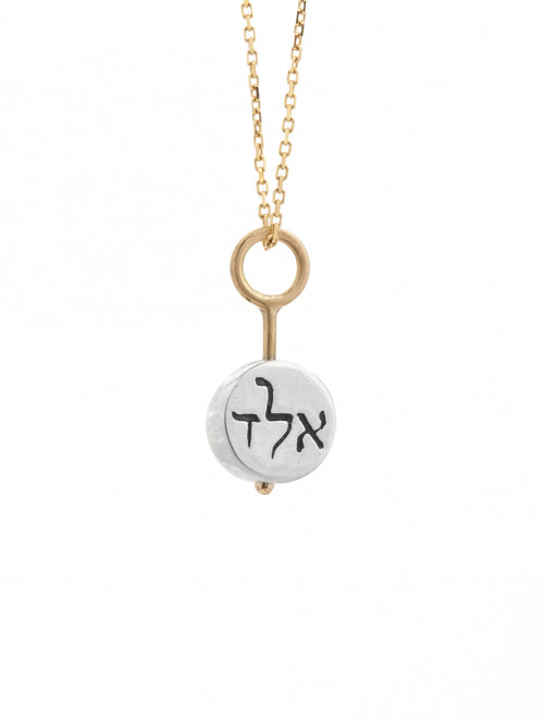Necklace with chrysoberyl and a code to ward off evil spirits