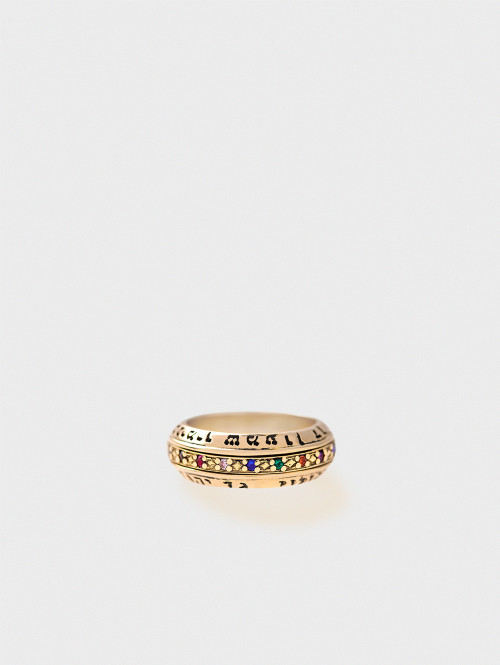 """The 12 stones  - The number of harmony"" ring"